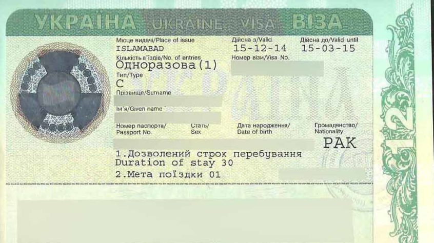 Extend visa and stay in ukraine zalizniak associates in this article you will find out what is the difference between extension of stay or 90180 days in ukraine and visa extension what are the consequences stopboris Images